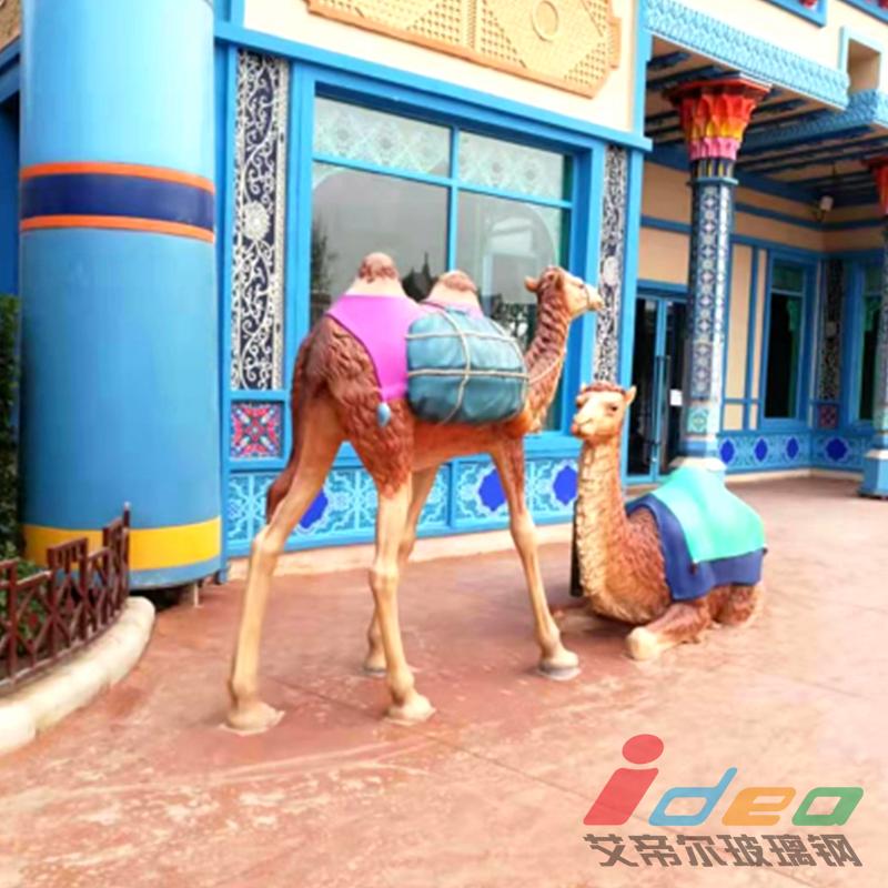 駱駝雕塑造型01.jpg