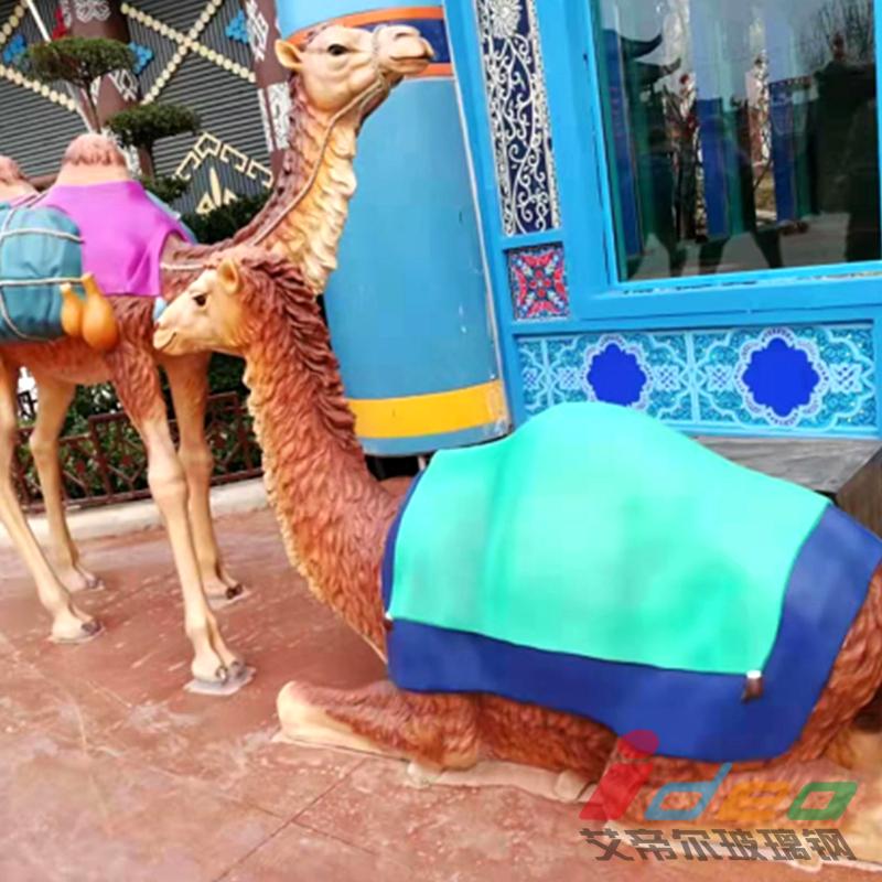 駱駝雕塑造型04.jpg